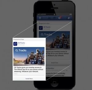 עיצוב כמו של פייסבוק
