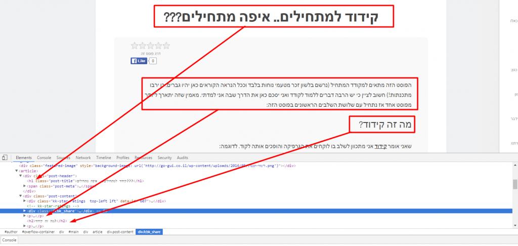דוגמאות בקידוד HTML
