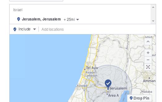 בחירת אזור למיקוד פרסום בפייסבוק