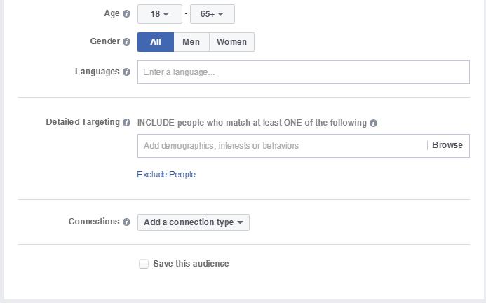 טרגוט בפייסבוק