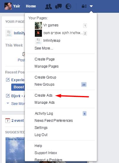 יצירת מודעות ממומנות בפייסבוק