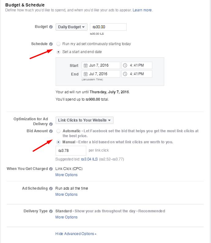 ניהול תקציב קמפיין פייסבוק